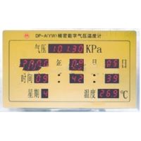 精迈供应 精密数字气压温度计价格 【DP-A(YW)】