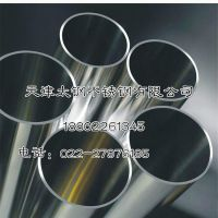 供应天津321不锈钢管321不锈钢管,316L不锈钢板,321不锈钢板 质优价廉