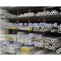 供应天津316L不锈钢管现货316不锈钢管市场价格@天津太钢不锈钢