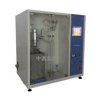 中西(LQS现货)石油产品减压蒸馏测定仪 型号:HC99-HCR3800库号:M16939