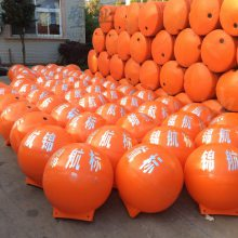 两头尖浮筒可充发泡 橙色航道阻拦浮筒
