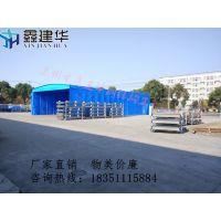 杭州市上城区新型门头伸缩雨篷户外移动雨棚布活动烧烤棚直销