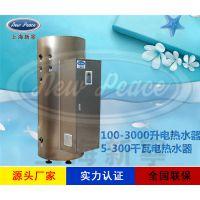 能提供多个喷头淋浴的电热水器