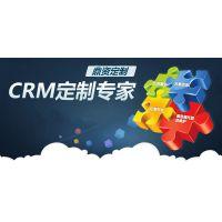 Zoho CRM客户关系管理系统|个性化CRM定制