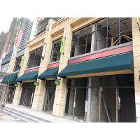 天津市安装底商遮阳棚 摆式遮阳棚 电动遮阳棚
