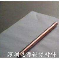 国标W70耐高温钨铜棒 焊接电极钨铜棒