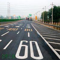 停车场划线_道路交通划线_停车场标线-上海会顺交通设施