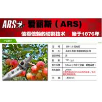日本ARS爱丽斯180-1.8 高枝剪