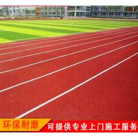 2018年广西学校塑胶跑道项目合作厂家 康奇体育