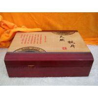 浙江冰岛木盒厂,木盒平阳茶叶木盒厂,礼品木盒包装厂
