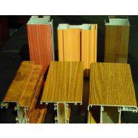提供木纹转印加工及涂装设备 定制生产木纹转印铝型材