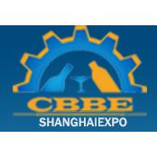 CBBE2017上海国际啤酒、饮料制造技术及设备展览会