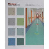 厂家直销供应PVC同透地板 无方向 医用工业用 橡胶 大巨龙肯尼亚