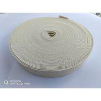 松紧带,专用于服装加工制作,箱包织带。pp绳带