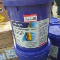 供应沃尔沃柴油机油CF15W40沃尔沃发动机油