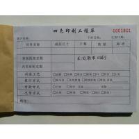 宁津县庆云酒水单本制作_临邑点菜单定做_齐河点菜单印刷