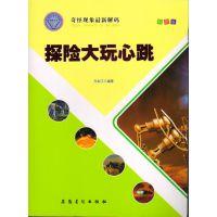 图书投标项目的标书应该怎么制作才能得高分--北京天道恒远专业的图书公司