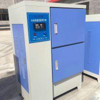 YH-40B/60B/90B型标准恒温恒湿养护箱标养箱混凝土试块养护室
