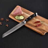 惠利8寸大马士革不锈钢花纹西式面包刀冻肉刀蛋糕刀