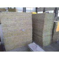 毕节建筑外墙保温钢丝网岩棉板/幕墙节能岩棉板/加盟销售