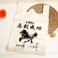 福洪塑料 垃圾袋 家居背心式垃圾袋 透明加厚型塑料袋