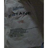 TPU聚氨酯油墨油漆涂料用树脂6715 6703 6778
