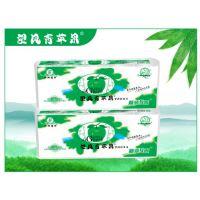 竹浆纸望风青苹果卫生纸厂家5卷精装招卫生纸代理