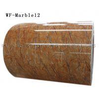 沃丰彩涂钢卷,钢结构用板,彩钢瓦,夹芯板