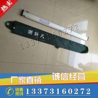 接触网杆位测斜尺 斜率尺 水泥桩斜率测量尺  铁路测量工具