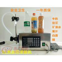 YH-500食品级定量灌装机白酒饮料矿泉水精油酒精灌装机