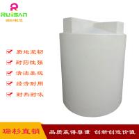 瑞杉直销无锡2000L塑料加药箱/塑料消毒剂搅拌桶/投药桶 滚塑工艺
