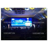 会议活动音响音频租赁北京翰德工厂音响设备布置