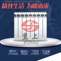 冀州压铸铝暖气片 蒸汽集中供暖 高压铸铝水暖气片 冀上