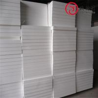 青岛聚苯乙烯泡沫板|量大价优|选材优质