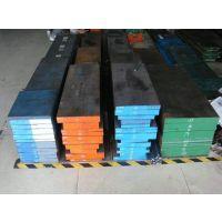溢达供应9CrSi耐磨性高工具钢9CrSi合金工具钢操作处理