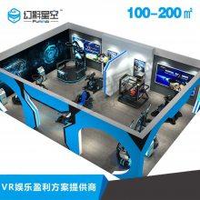vr虚拟现实一体机球幕vr太空舱一套vr设备机器多少钱