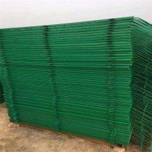 高压隔离防护网 洁净室隔离网 围墙护栏报价表