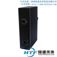 一光一电工业级光纤收发器/工业级收发器/型号/规格/报价