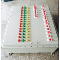 PLC触摸屏防爆电控柜