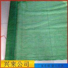 供应柔性防尘网 的北京盖土网批发 柔性防尘网
