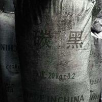 销售 无机碳黑颜料 水泥专用炭黑 帅腾厂家