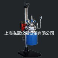 FCF-10L上海泓冠不锈钢高压反应釜厂家