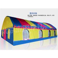 大型充气帐篷农村红白喜事专用婚宴事宴帐篷防水防风三层帐