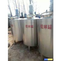 【二手搅拌罐】二手电加热不锈钢搅拌罐价格_二手304搅拌罐报价