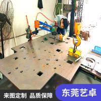 面板电脑锣加工 大型设备面板加工 包工包料表面处理 厂家直营