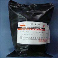 http://himg.china.cn/1/4_667_236622_400_400.jpg