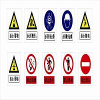 禁止吸烟车间工厂消防安全标识牌警示贴纸警告标志标牌
