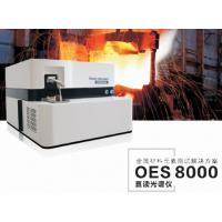 天瑞仪器 直读光谱仪 OES8000