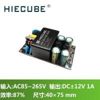 正负12V1A电源模块ac-dc提供DEMO测试板和EMC滤波