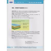 山东济宁LG塑胶地板性能特点优势